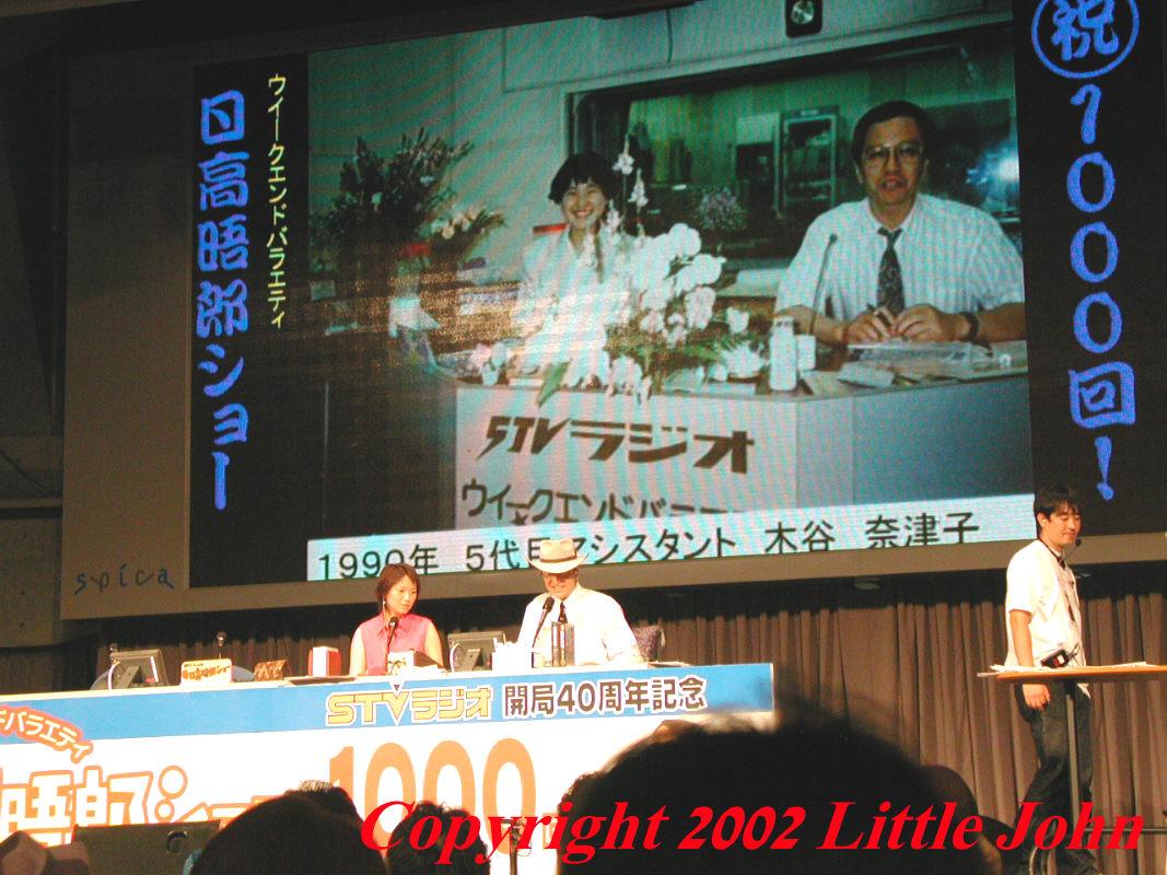 吉川典雄の画像 p1_13