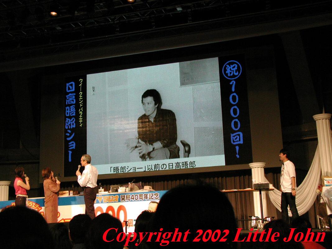 日高晤郎の画像 p1_35