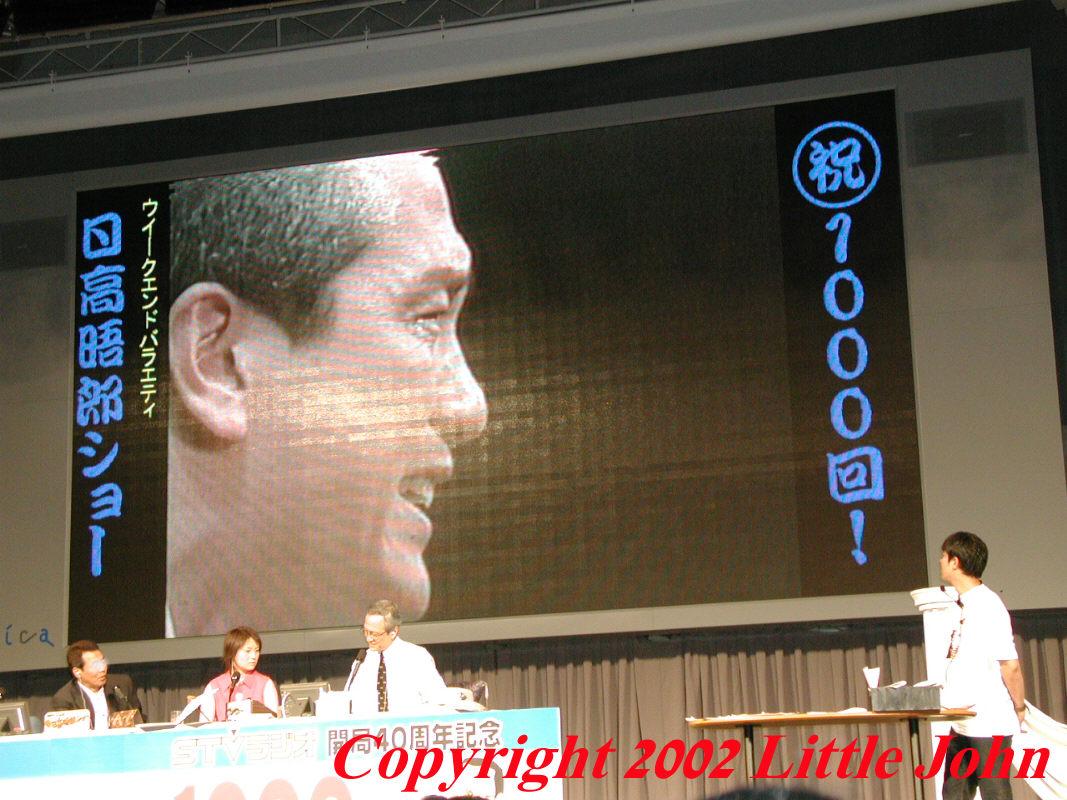 日高晤郎の画像 p1_34