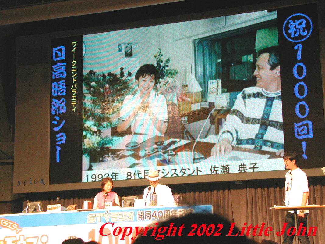 吉川典雄の画像 p1_14
