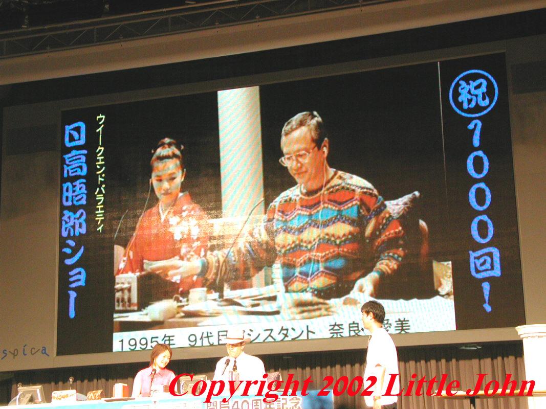 吉川典雄の画像 p1_19