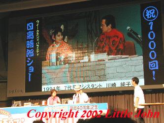 吉川典雄の画像 p1_2