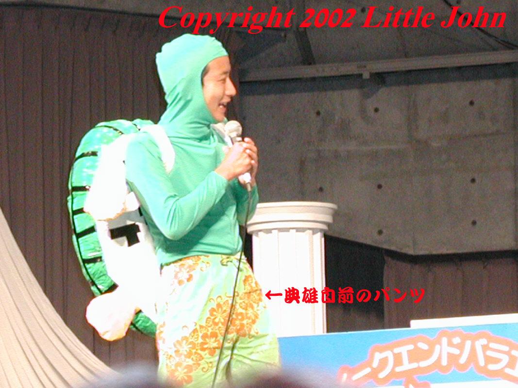 吉川典雄の画像 p1_17